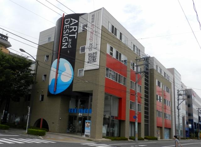 国際アート&デザイン大学校